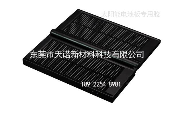 太阳能电池板封装胶