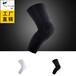 运动PRO篮球蜂窝护膝蜂窝防撞加长护具运动护具装备S901