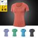 女士PRO运动健身瑜伽训练紧身弹力速干短袖衫迷彩T恤衣服T2202