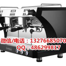 意式咖啡机_南京全自动意式咖啡机跟半自动意式咖啡机区别
