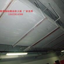 硅酸盐防火板风管北京厂家图片