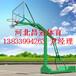 新国标篮球架厂家