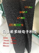 顺多顺活性炭过滤棉活性炭蜂窝状纤维毡海绵体活性炭过滤网活性炭海绵3M图片