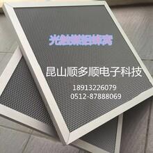 六边形空气过滤网净化车间高效铝框高效空调滤网光触媒铝基网过滤