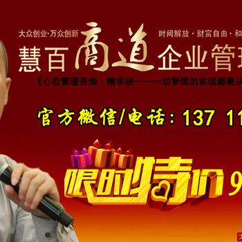 冯晓强|未来什么才是老板的核心竞争力?
