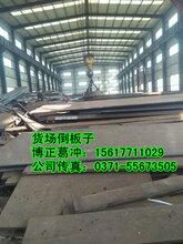 SA387GR11Cl2批发SA387GR11Cl2出厂价SA387GR11Cl2锅炉容器板