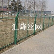 球场围网铺设中山球场围网五人制球场围网