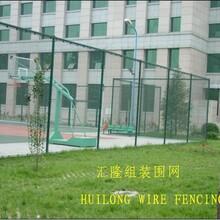 篮球场围网直销优质球篮球场围网