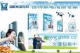 清洗家电,专业环保清洁品牌,诚邀加盟!