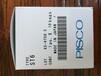 现货特价供应PISCO消音器消声器接头内置型ST6保证原装正品当天发货