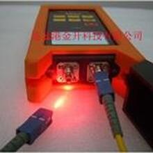 双讯CY-160光功率计红光光源一体机带自校准图片
