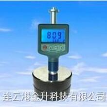 兰泰HM-6561里氏硬度计可以连接电脑通讯