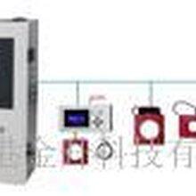 天津消防验收电气火灾监控系统控制主机XE3020D