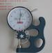 手持葉片厚度檢測儀精度天津綠博LS-3