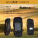 天津博特手持智能語音導航雙星GPS測畝儀7X