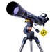 成都星特朗LT70AZ高倍夜視正像天文望遠鏡