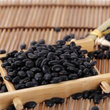 富硒黑豆,黑豆中的良品,富硒妈妈图片