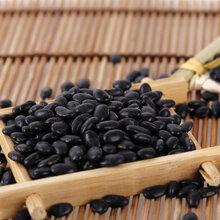 富硒黑豆,黑豆中的良品,富硒媽媽圖片
