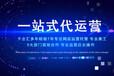 潍坊淘宝天猫首页详情页制作直通车推广销量保证
