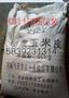 河南飞天农业开发股份有限公司喷浆玉米皮图片
