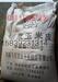河南飞天农业开发股份有限公司喷浆玉米皮