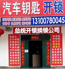 宜昌开保险柜那家便宜,申坤保险柜那里有开保险柜锁公司