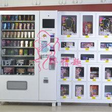 无人自助售货机的模式现代化