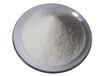 陕西铜川聚丙烯酰胺,陕西铜川陶瓷水处理方法,陕西铜川阴离子价格,