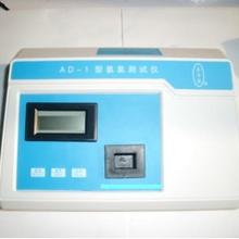 LB-AD-1型污水氨氮测试仪路博环保