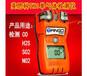 英思科TANGOTX1二氧化氮气体检测仪