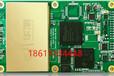 华测高精度定位定向GNSS板卡B243,用于各类测向.三星七频含BDSB3