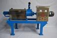 固液分离机养殖场过滤水设备螺旋挤压式