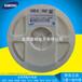 040210uF106X5RM10V三星贴片电容一级代理原厂原装现货热销