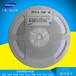 东莞市世祥电子一级代理商现货供应0805X7RK2.2uF22525V三星贴片电容原装正品