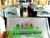 郑州至信阳地区长途大巴行李架看板广告