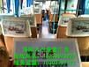 郑州发往济源车载影视广告制作、发布与维护