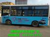 南阳及南阳地区长途大巴车座套广告、制作、安装与维护