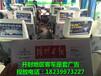 杞县城乡客车座套广告