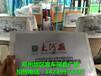 新郑市城乡客车座套广告
