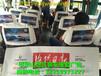 郏县城乡客车座套广告