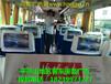 宝丰县城乡客车座套广告