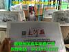 淇县城乡客车座套广告