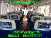 沁阳市城乡客车座套广告、制作、发布及维护