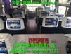 孟州市城乡客车座套广告、制作、发布及维护