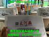 温县城乡客车座套广告、制作、发布及维护