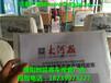 濮阳地区清丰县城乡客车座套广告