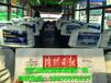 西华县城乡客车座套广告、制作、发布及维护