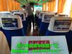 鹿邑县城乡客车座套广告、制作、发布及维护