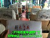 沈丘县城乡客车座套广告、制作、发布及维护