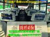 上蔡县城乡客车座套广告